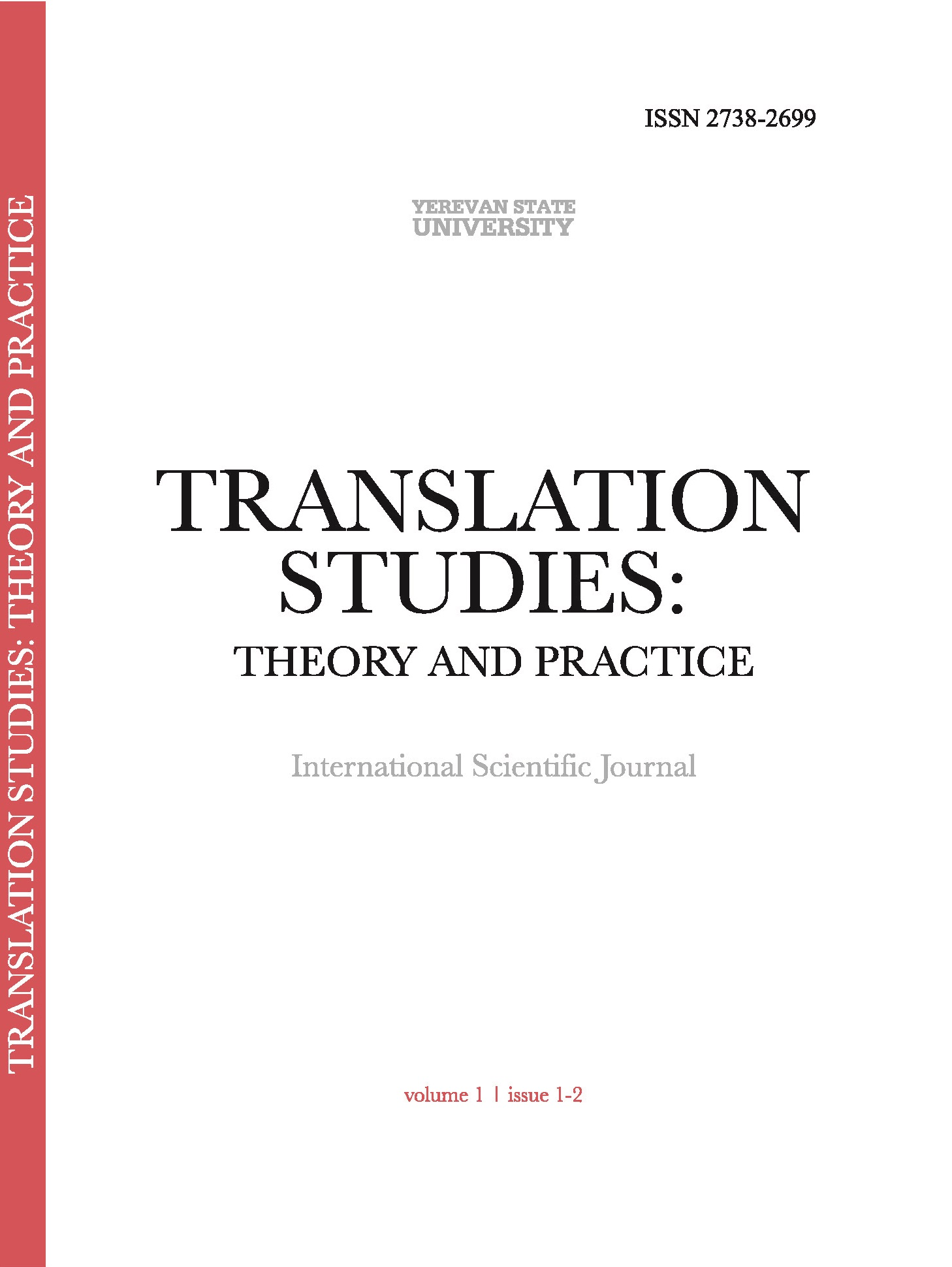 TRANSLATION STUDIES: THEORY AND PRACTICE
